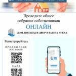 Листовки_page-0001